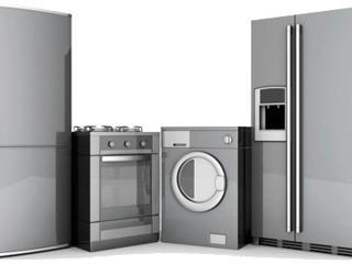 Ремонт холодильников и стиральных машин. Выезд в районы.