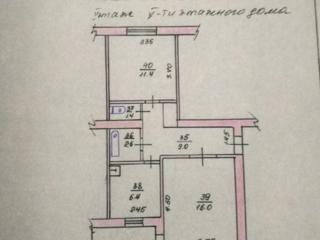 2-комнатная пгт. Красное. Ремонт, мебель, кондиционер или обмен