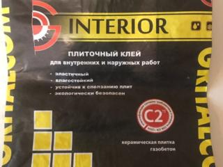 Продам оборудование для производства сухих смесей