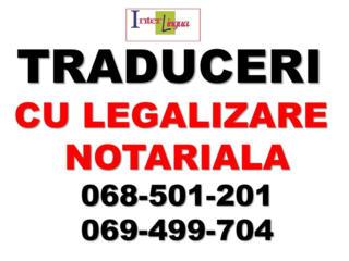 Traduceri cu legalizare notariala. Perioada 16 martie - 15 mai!
