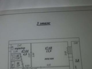 Продам 2-ух комнатную квартиру в г. Бендеры