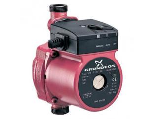 Насос циркуляционный Grundfos UPA 15-90 160 новый.