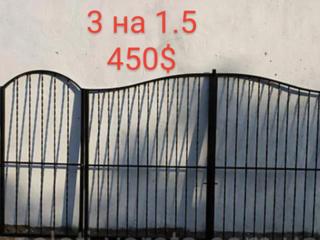 Ворота калитки