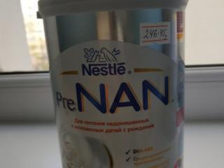 Pre NAN 400 гр.