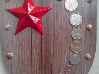 Панно-звезда, монеты СССР.