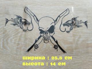 Наклейка на авто Рыболовный череп Чёрная