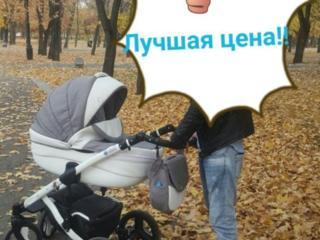 Продаётся коляска зима-лето