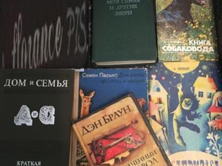 За 5 книг на первом фото - 250л. За 11 книг на втором фото - 800л.