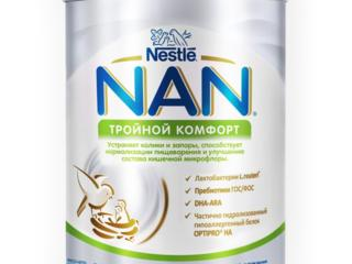 Детская молочная смесь Nestle Nan Тройной комфорт 1 (800г)