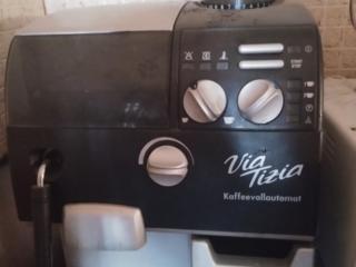 Продам кофемашину. Срочно!!!