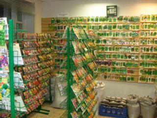 Семена земля сетка агроволокно распродажа