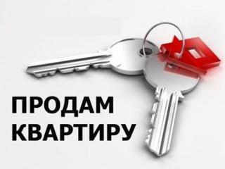 Срочно продается 1-комнатная квартира по ул. Гвардейской