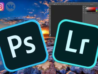 Обработка ваших фотографий в Adobe Photoshop CC 2019