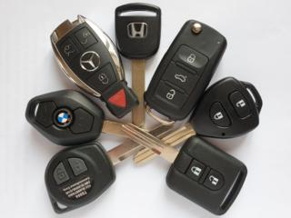 Вскрытие авто. Изготовление авто ключей. Ремонт. Замена корпусов. Чипы