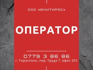 Работа оператора на телефоне, Тирасполь 3200 + % от продаж!