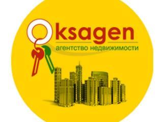 Агентство недвижимости набирает штат сотрудников