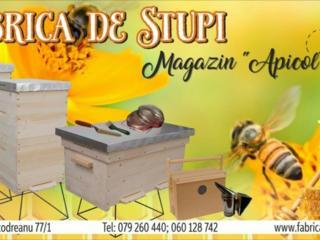 Stupi si rame pentru albini. Inventarul Apicol.