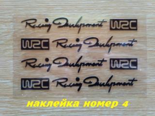 Наклейки на ручки WRC Черная номер 4,диски, дворники, багажник