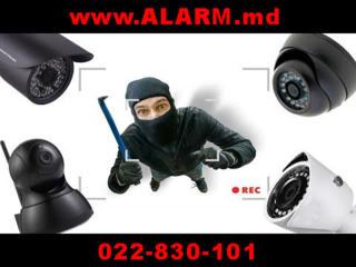 Видеонаблюдение. Sisteme de supraveghere video.