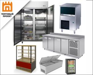 Оборудование для объектов торговли и питания