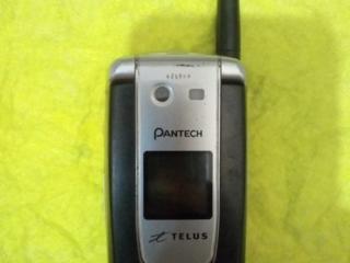Телефоны мобильные. кнопочные раскладушки