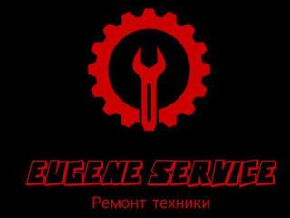 Ремонт бытовой техники и газового оборудования