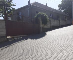 Продаю дом 120м2 Скиносы Ботаника 44000е