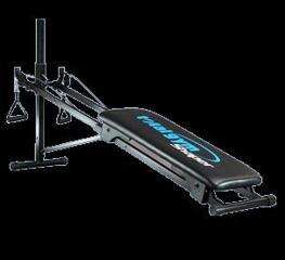 Продается новый тренажер Total Gym 1000 в упаковке