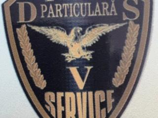 Компания приглашает на работу сотрудников физ. охраны(охранников)