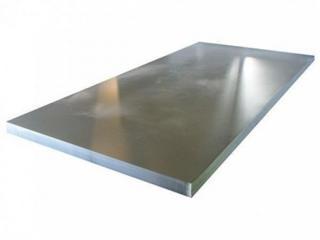 Куплю алюминиевую плиту