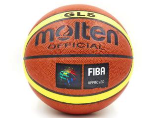 Мяч баскетбольный хороший