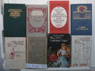 Книги детям среднего возраста - приключения, фантастика.