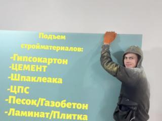 Подъем стройматериалов г. Николаев