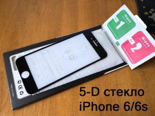 Защитное стекло 5D на iPhone 6/6+/6S+/7/7+/8 + БЕСПЛАТНАЯ УСТАНОВКА