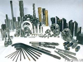 Куплю металлорежущий инструмент, оснастку