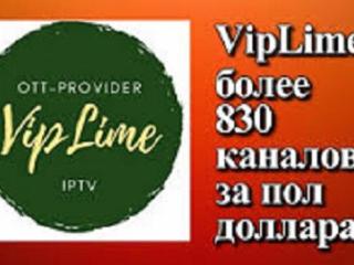 Телевидение IPTV, плейлист - более 900 каналов SD, HD и 4к качестве