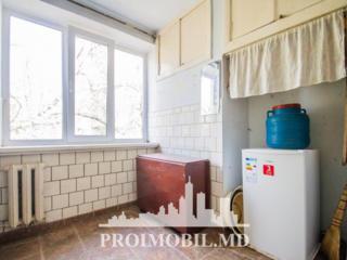 Vă propunem acest apartament cu 1cameră , sectorul Rîșcani,str. N. .