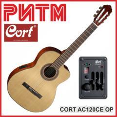 Гитара электроакустика CORT AC120CE OP (классика) в м. м. РИТМ