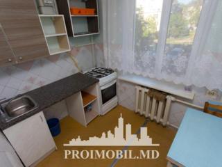 Vă propunem acest apartament cu 1cameră , com. Stăuceni, str. ...