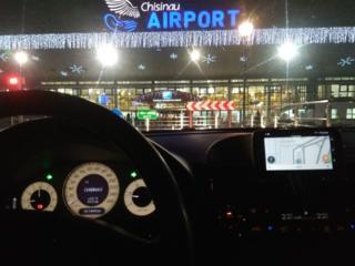 Такси Одесса Кишинев, транспорт через КПП Кучурган Староказаче Palanca