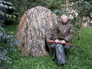 Засидка охотника