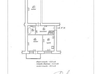 Срочно продается теплая 2-комнатная квартира улучшенной планировки