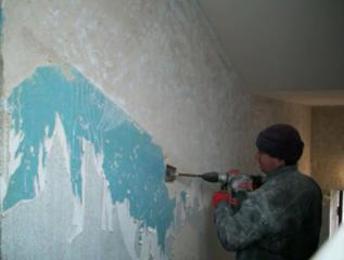 Подготовка к ремонту! очистка стен потолков демонтаж перегородок стен!