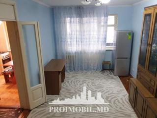 Vă propunem acest apartament cu 2camere, sectorul Botanica,str. ...
