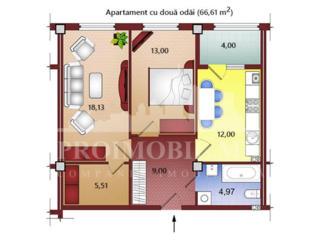 Spre vânzare apartament cu 2 camerecu o suprafață utilă de 67 mp! ...