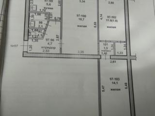 Продам 3х комнатную квартиру на ленинском 5/5.