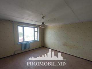 Vă propunem spre vînzare apartament replanificat 1 cameră, amplasat