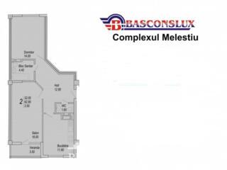 Spre vânzare apartament cu 2camere în Complexul locativ din str. ..