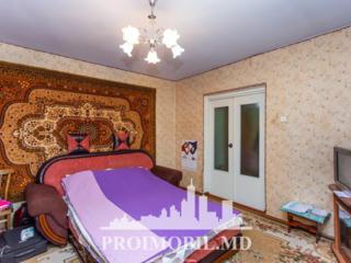 Vă propunem spre vînzare apartament cu  2 camere, seria 143 amplasat