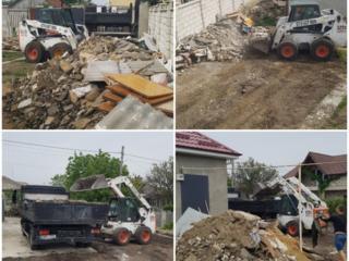 Evacuarea Gunoiului/Вывоз мусора